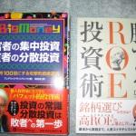 20141129購入_新品